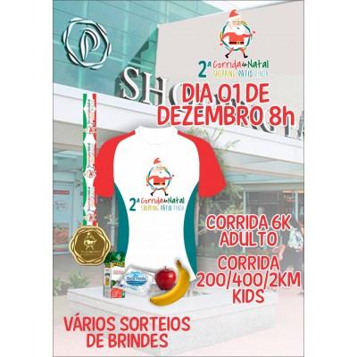 2ª CORRIDA DE NATAL SHOPPING PÁTIO PINDA - corrida 6K / caminhada 3K /  Kids 200m, 400m ou 2k - PINDAMONHANGABA - SP